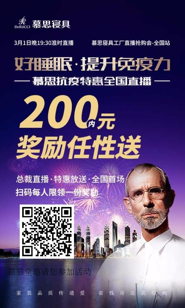 微信圖片_20200226141132.jpg