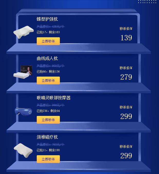QQ截圖20200226140702.png