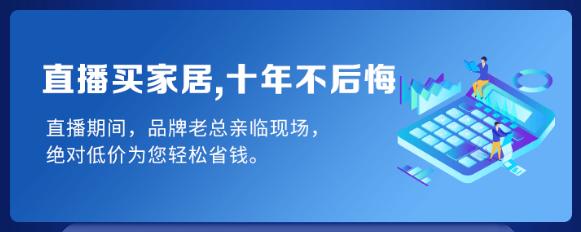 QQ截圖20200226140714.png