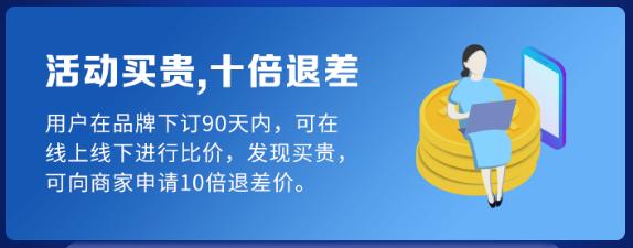 QQ截圖20200226140752.png